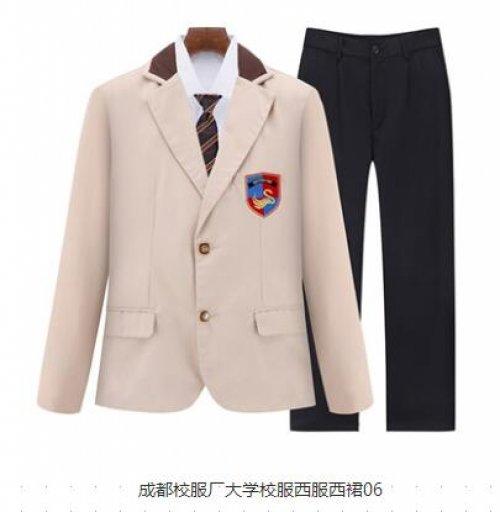 <b>成都校服厂建议大家校服定做选择含棉织物的校服!</b>